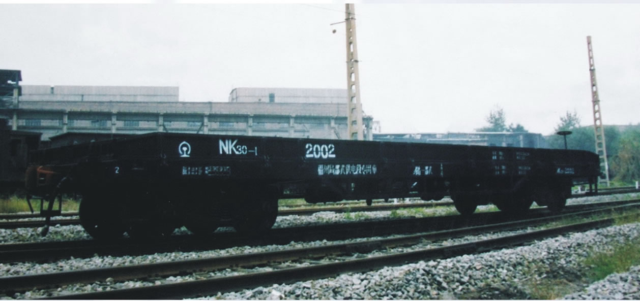 supply NK30 Flat Wagon from CRRC Taiyuan
